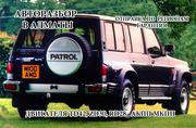 Автозапчасти на Nissan Patrol Y60 - Safari